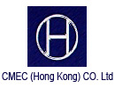 CMEC (Hong Kong) CO. Ltd лого