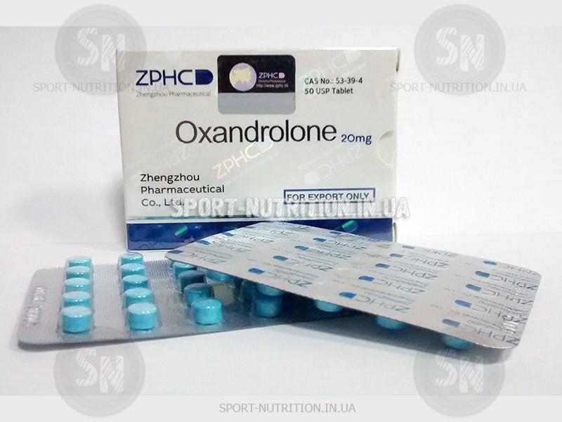 Как пить оксандролон и дианабол сустанон отзывы
