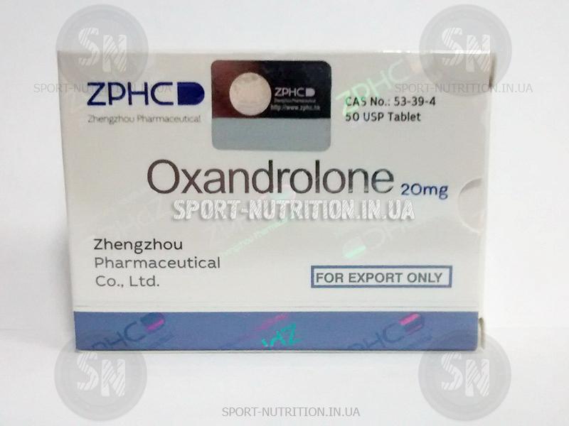 Оксандролон zhengzhou pharmaceutical co ltd дека и сустанон в один шприц