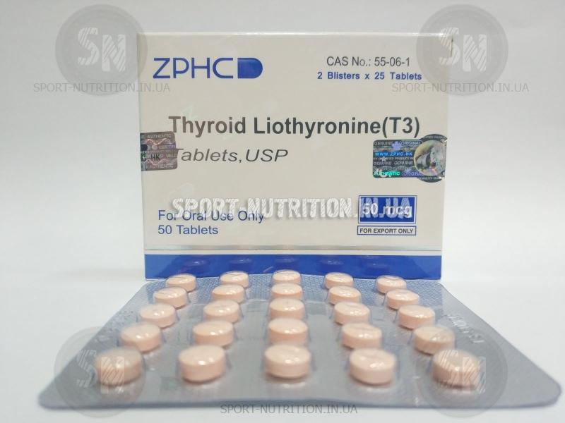 Лиотиронин фото