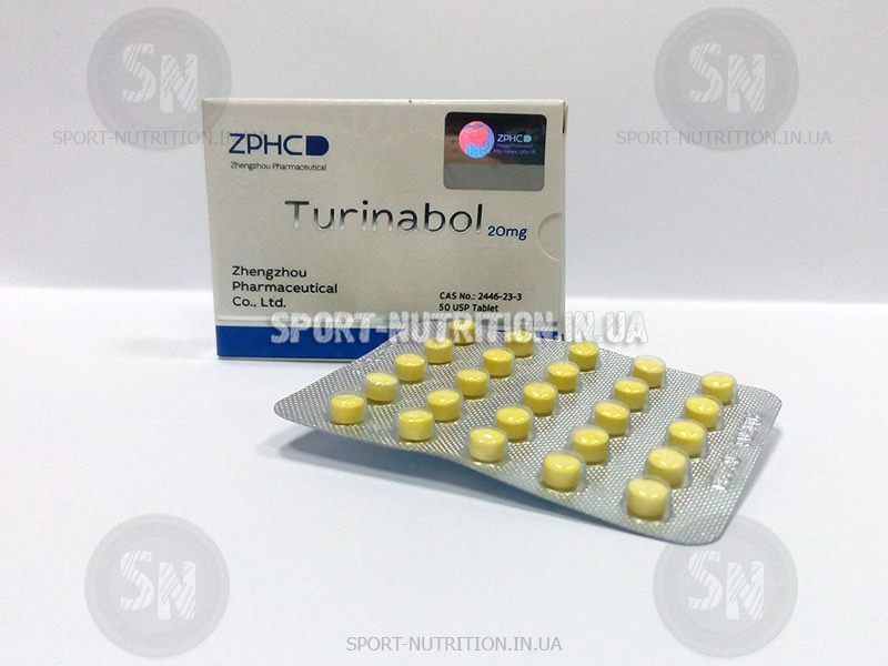 Туринабол сосуды мастурбация и стероиды