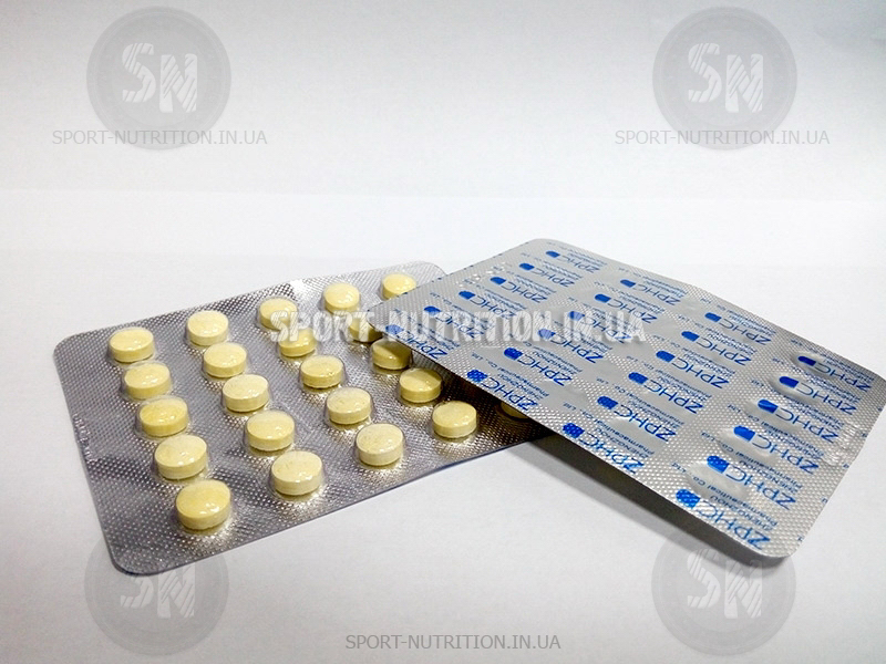 provula clomiphene citrate 50mg for men