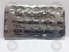 Vermodje Metilver (methyltestosterone ) 25tab