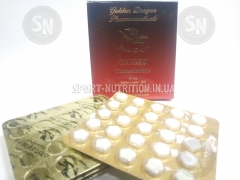 Golden Dragon Oxiged 50 (Оксиметалон) 100 таб